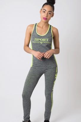 Stylish Active Wear Set