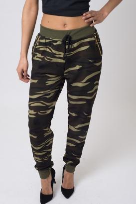 Stylish Camo Trousers